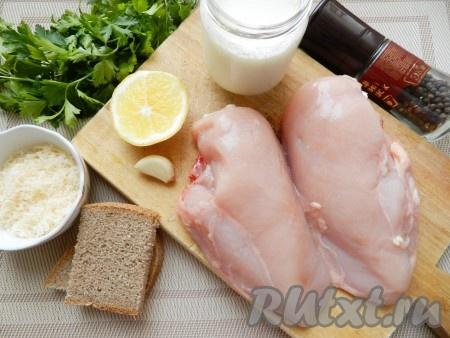 Ингредиенты для приготовления куриной грудки в йогурте