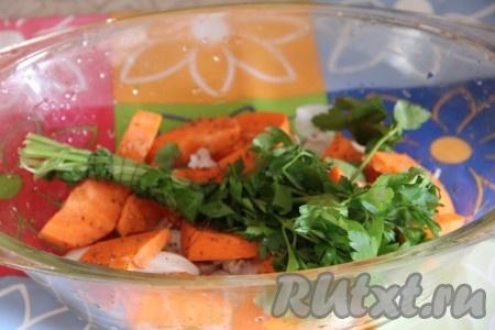 На дно формы для запекания выложить неочищенный чеснок, морковь, нарезанную произвольными кусочками, порезанный сельдерей, зелень и травы.