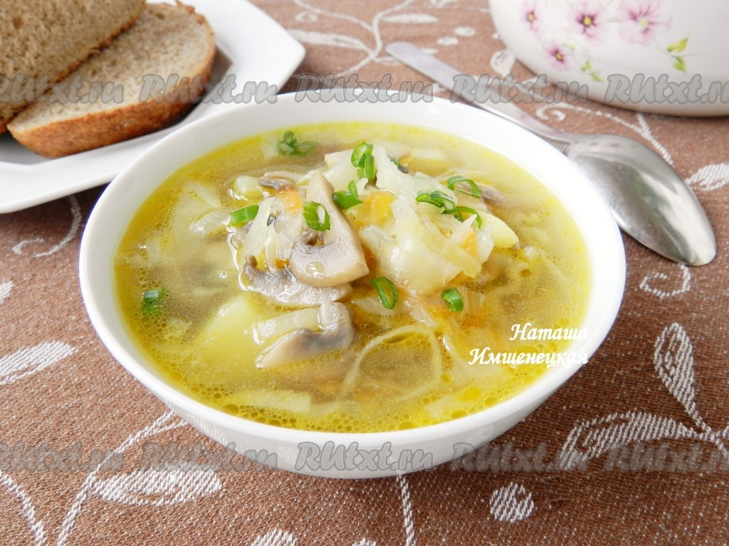 суп из солянки с грибами и капустой рецепт