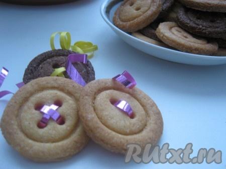 Печенье пуговки пошаговый рецепт