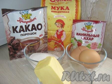 """Ингредиенты для приготовления печенья """"Пуговицы"""""""
