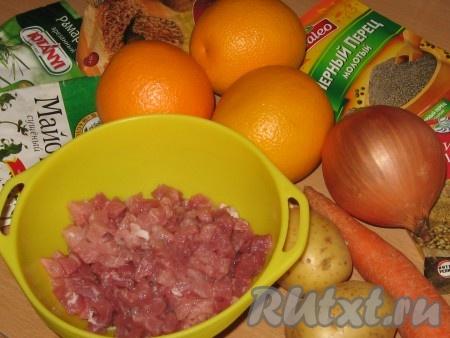 Ингредиенты для приготовления апельсинов, фаршированных мясом и овощами