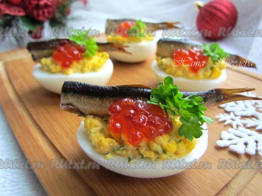 Закуска на новогодний стол рецепты с фото