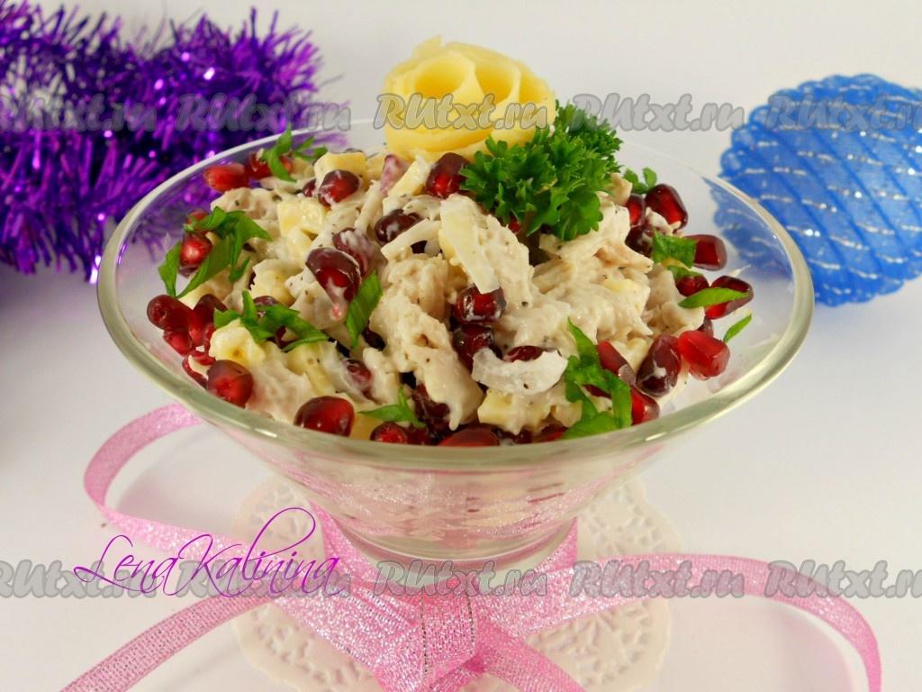 Салат мясо гранат лук