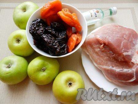 Для начинки понадобятся: нежирная свинина, яблоки, чернослив, курага и немного рома.