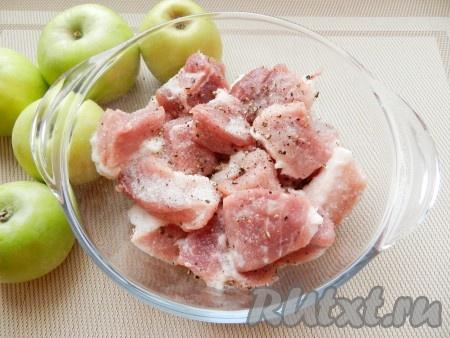 Свинину нарезать небольшими кусочками, посолить и поперчить.