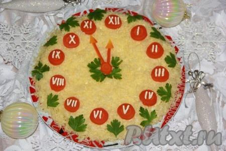 """Наш праздничный салат """"Новогодние часы"""" готов."""