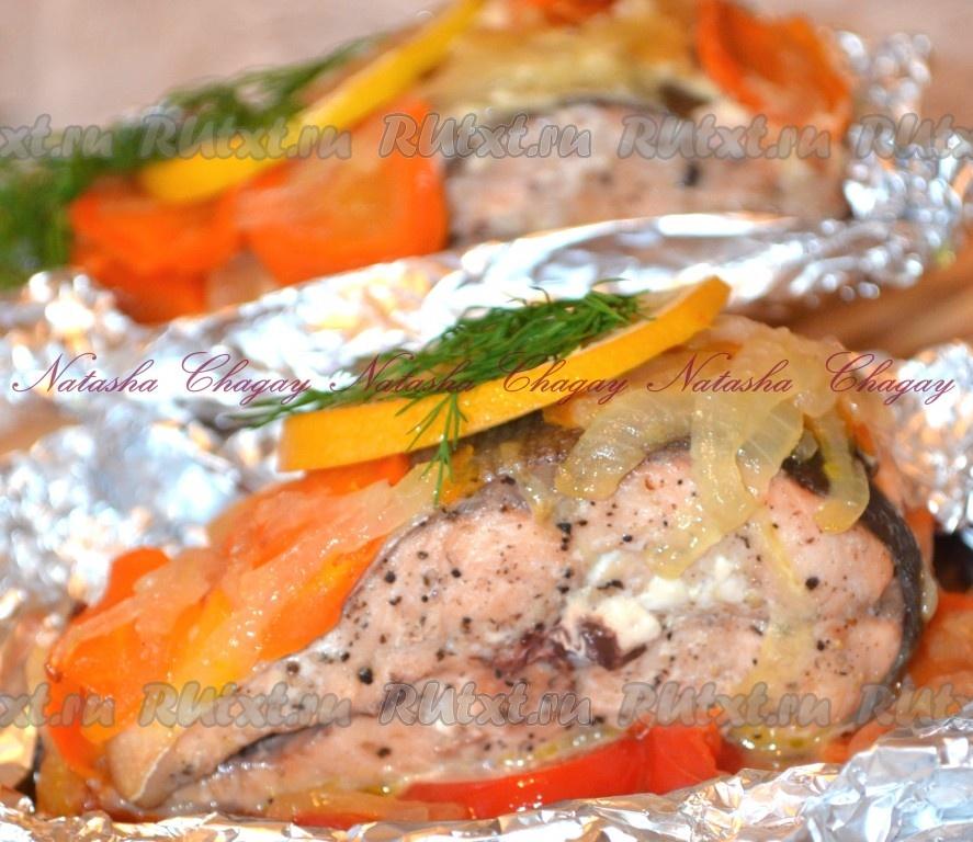 горбуша в фольге с овощами в духовке рецепт с фото