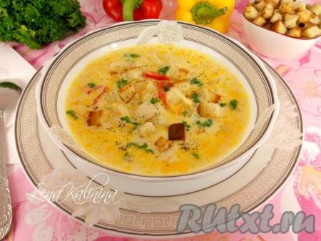 Подавать этот безумно вкусный, ароматный суп с сыром, приготовленный в мультиварке, в горячем виде, с подготовленными сухариками, посыпав зеленью и черным молотым перцем.