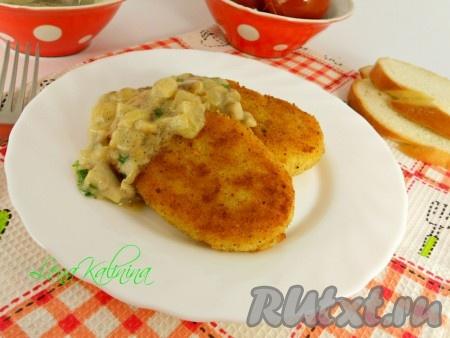 Подавать замечательные картофельные котлеты с грибной подливкой в горячем виде. Очень вкусно!