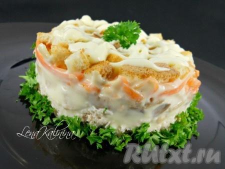 Вот и все! Поместить салат в холодильник на 1 час. Вкуснейший слоеный салат с корейской морковью готов! Украсить зеленью и можно подавать к столу!