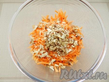 Орехи порубить, добавить к моркови.