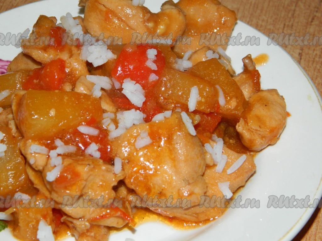 Рецепты курицы в кисло сладком соусе 5