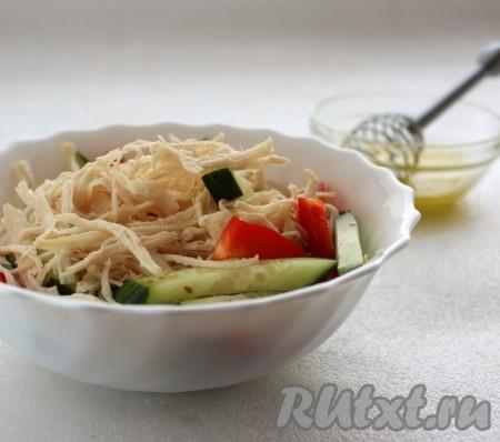 Смешать куриную грудку и овощи, посолить, поперчить, полить салат ароматной заправкой.