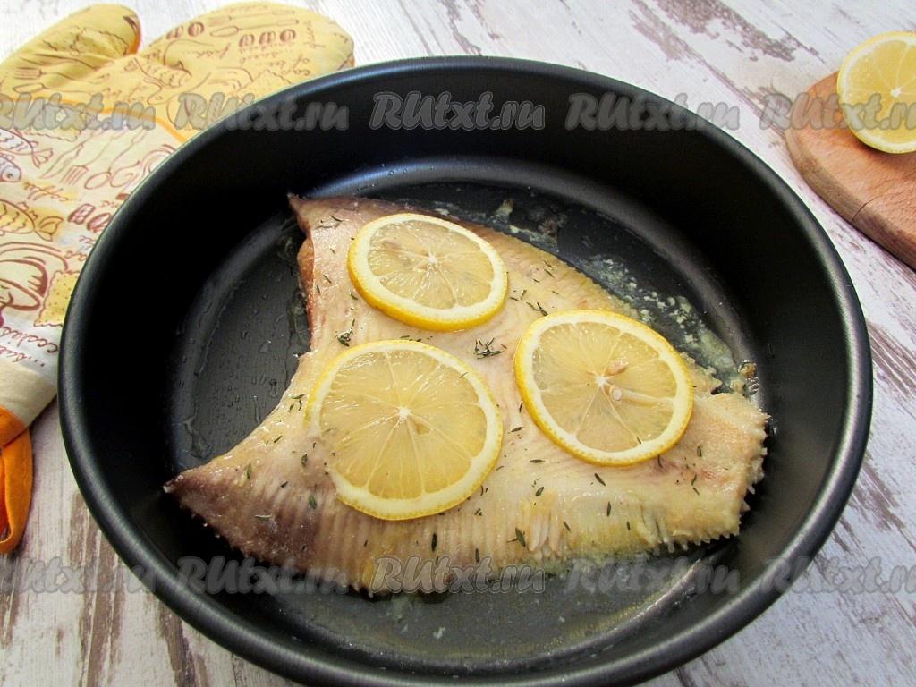камбала лимоном рецепт