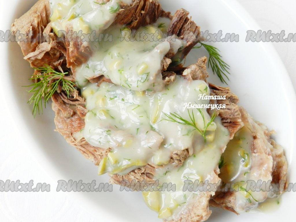 блюда из отварной говядины рецепты с фото