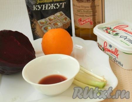 Подготовим ингредиенты для приготовления салата.