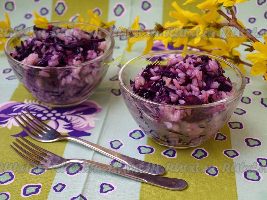 вкусный салат с краснокочанной капустой рецепт