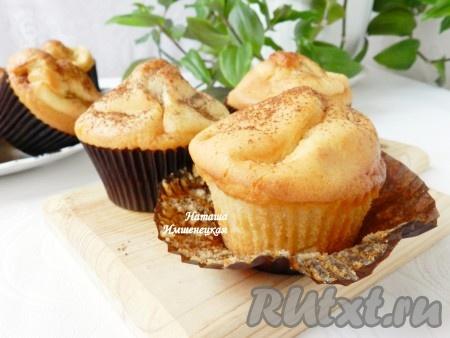 Вкусные, пышные, нежные кексы на кефире готовы.