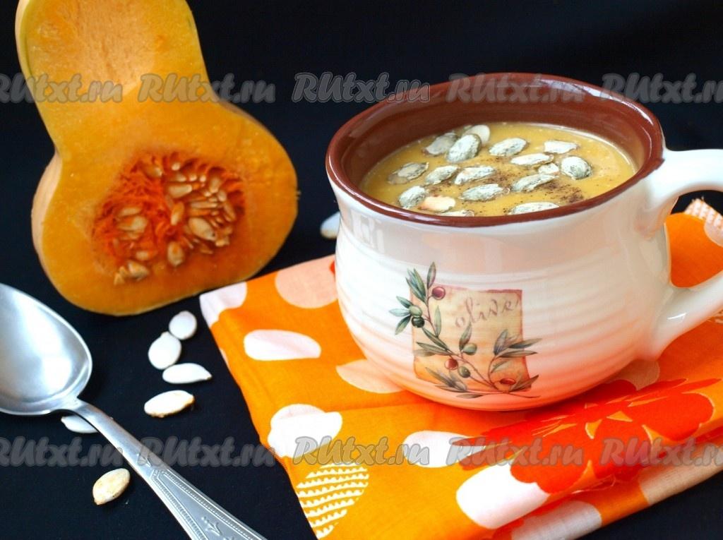 Французский тыквенный суп пюре рецепты с фото
