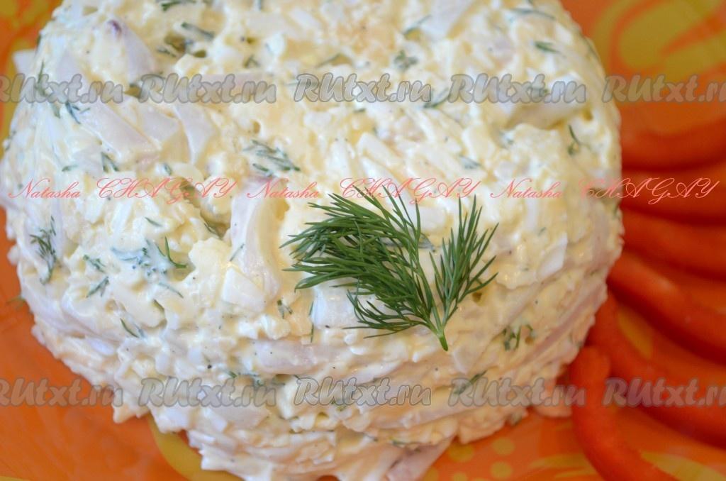 рецепт салата с филе и сыром