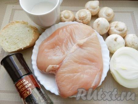 Ингредиенты для приготовления биточков с грибами