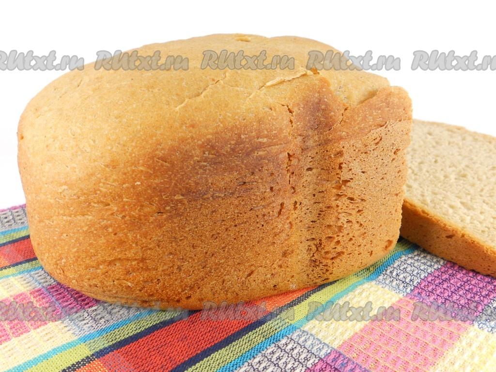 Форма п 21 хлеб скачать бланк