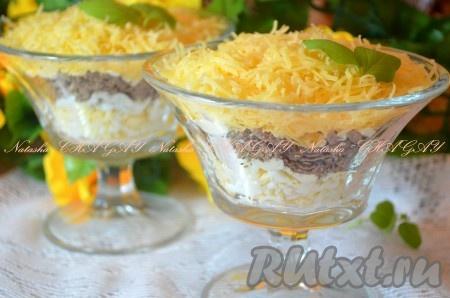 суп с яйцом и сыром рецепт с фото