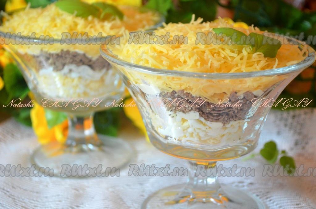 салат с грибами яйцом и сыром рецепт с фото #8