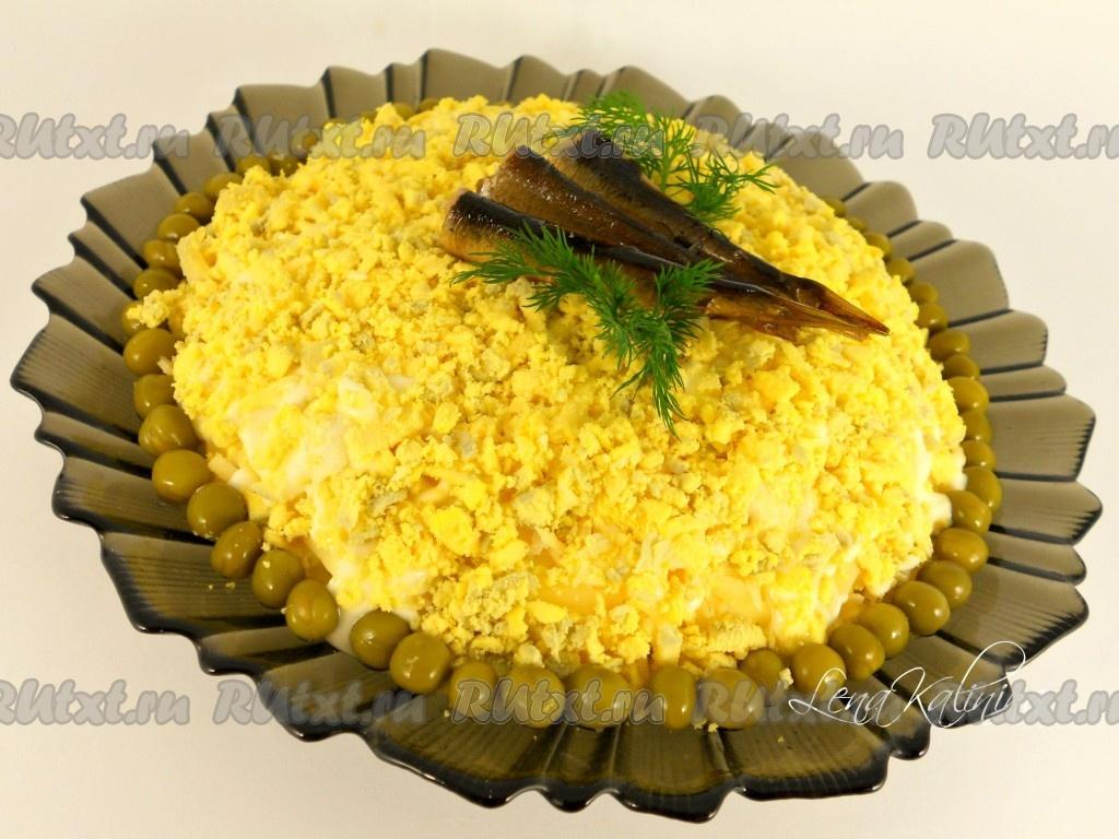 салат со шпротами рецепты с фото вкусный