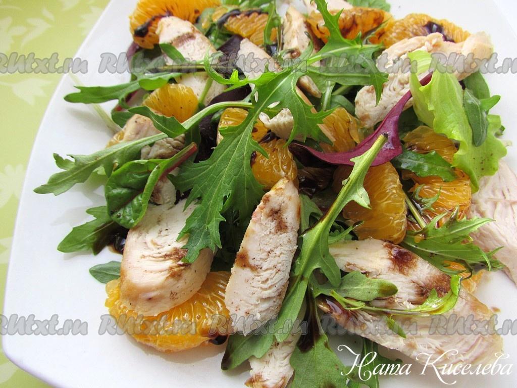 Рецепт салатов с бальзамическим соусом