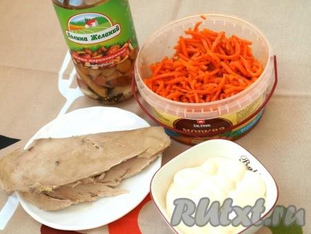 Ингредиенты для приготовления салата с маринованными опятами