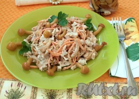салат из маринованных опят фото рецепт