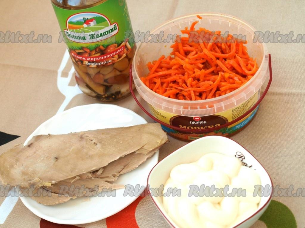 салат с маринованными шампиньонами рецепт с фото пошагово
