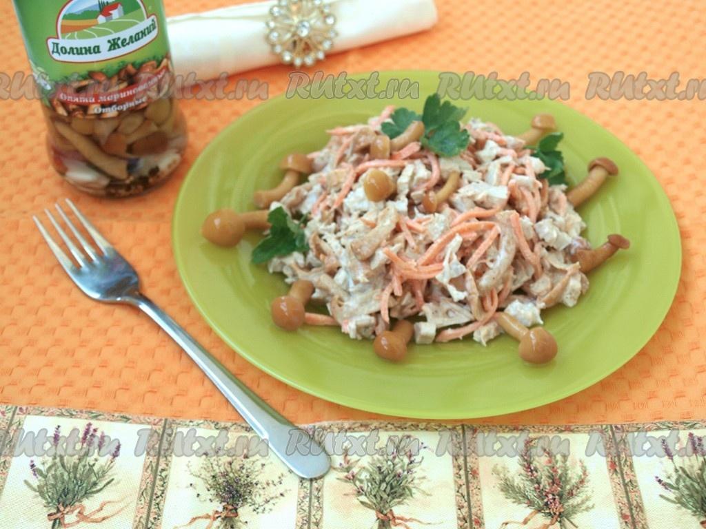 как приготовить куриный салат с опятами фото и рецептами пошаговый