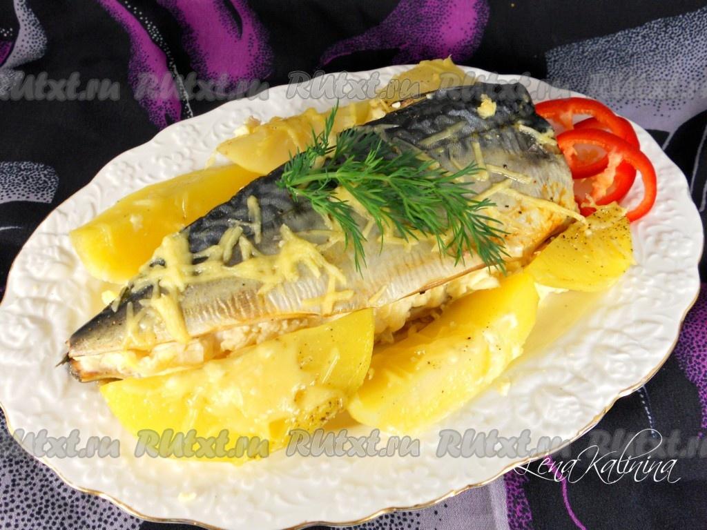 скумбрия с сыром запеченная в духовке в фольге