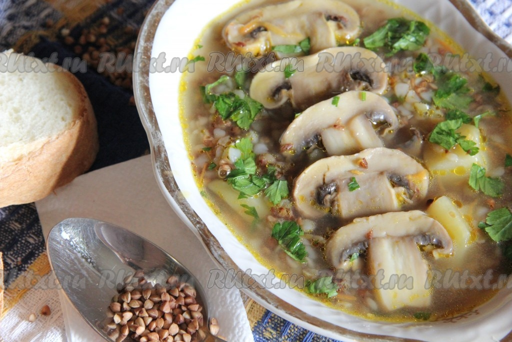 Грибной суп с гречкой рецепт с фото