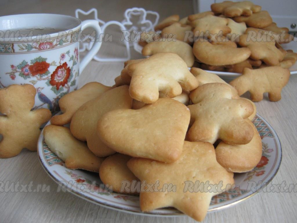 Печенье на рассоле рецепт пошаговый