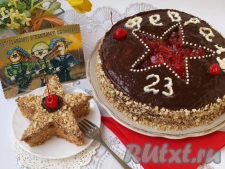 """Желе приготовить, как указано на упаковке, залить в любую формочку. Когда желе застынет, нарезать его на кусочки и заполнить звезду на торте. Украсить праздничный торт """"23 февраля"""" коктейльной вишней, кондитерскими шариками, дать пропитаться и можно подавать к столу."""