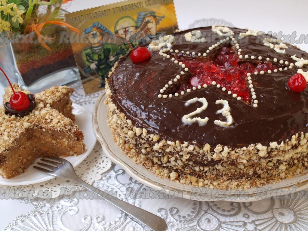 Торт на 23 февраля  фото рецепты с фото
