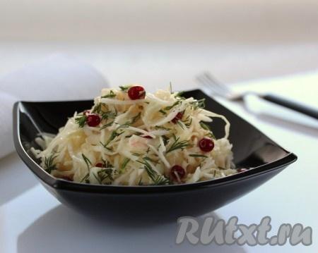Салат получается сочным, свежим, очень вкусным и, что немаловажно, полезным. Приятного аппетита! Будьте здоровы!