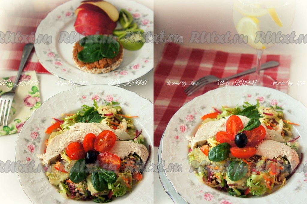 пергамент с рецептом соуса для салата