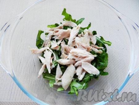 Куриное мясо для салата отварить в подсоленной воде до готовности. Листья рукколы вымыть, обсушить, вложить в салатницу. Добавить куриное мясо, разделенное на волокна.