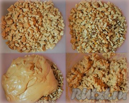 Муравейник пирожные рецепт