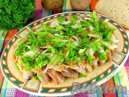 Посыпать сверху измельченным зеленым луком и поместить селедочку в холодильник на 2-4 часа. Вот и все! Замечательная, очень вкусная селёдка в горчичной заливке готова, можно подавать к столу и радовать своих близких и гостей!