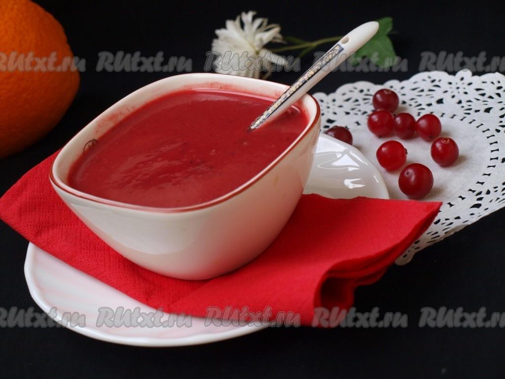 Клюквенный соус к утке рецепт 22