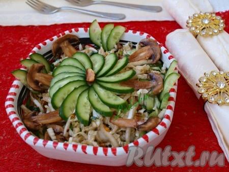 рецепты салата из курицы с ананасами и грибами