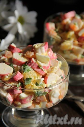 Все перемешать и можно подавать к столу салат с крабовыми палочками, апельсином, яйцами и морковью. Надеюсь, что вам понравится рецепт этого интересного и вкусного блюда.