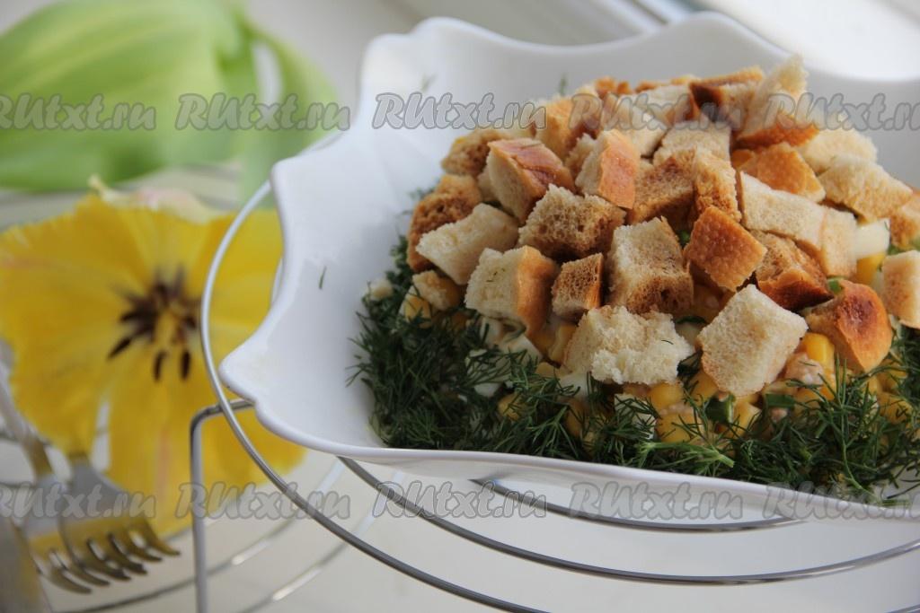 Салат из печени трески тресковая печень это основной источник
