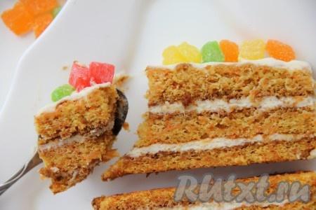 Готовым кремом перемазать наши коржи и оставить торт на ночь для пропитки. Рецепт морковного торта прост, ингредиенты доступны, а результат получается потрясающе вкусным.{amp}#xA;